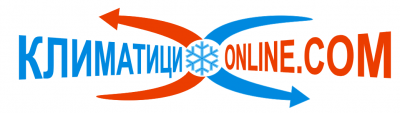 Климатици онлайн